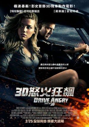 Drive Angry 500x714