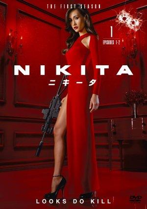Nikita 1774x2520