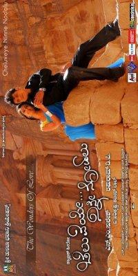 Cheluveye Ninna Nodalu poster
