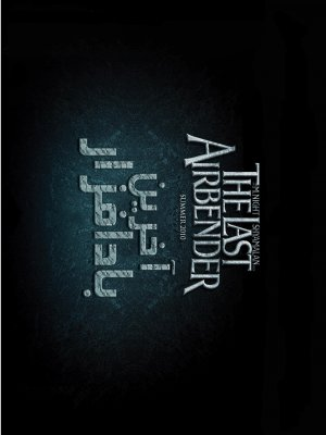 The Last Airbender 3543x4724