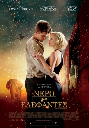Water for Elephants 1181x1687