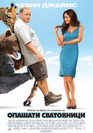 Zookeeper 804x1142