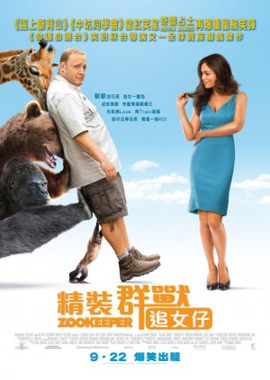 Zookeeper 972x1369
