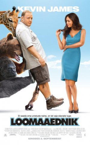 Zookeeper 499x800