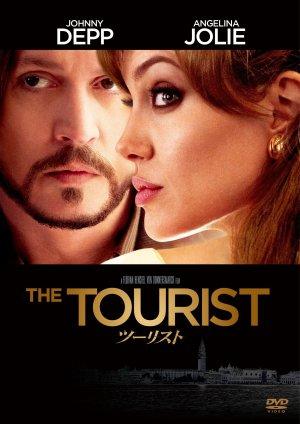 The Tourist 1530x2161