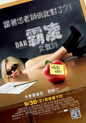 Bad Teacher 717x1024