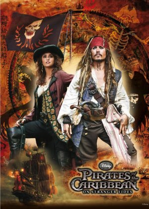 Pirates of the Caribbean: On Stranger Tides 1066x1500