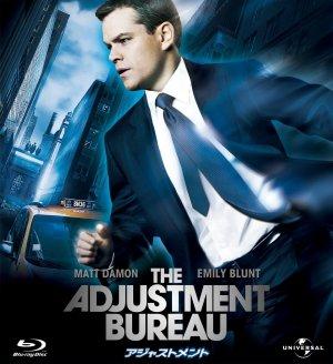 The Adjustment Bureau 1830x2000