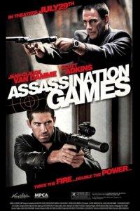 Assassination Games - Giochi di morte poster