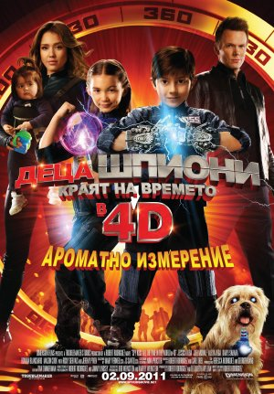 Spy Kids 4: All the Time in the World 2701x3882