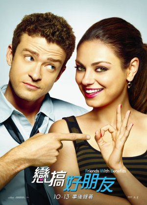 Friends with Benefits 1470x2048