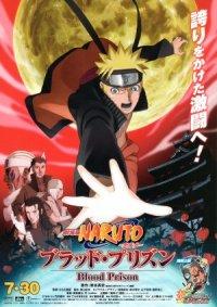Gekijouban Naruto: Buraddo purizun poster