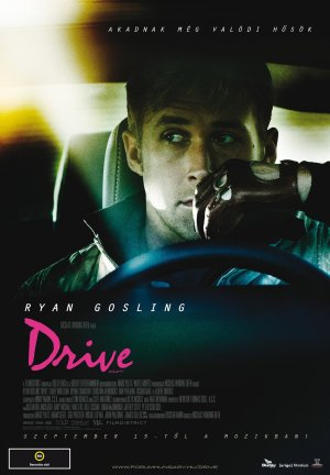 Drive 1318x1900