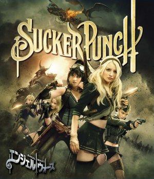 Sucker Punch 1720x2000