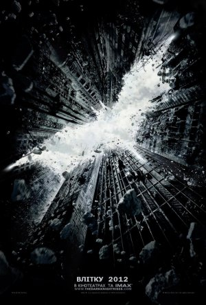 Batman: El caballero de la noche asciende 800x1183