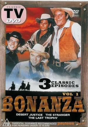 Bonanza 693x1000