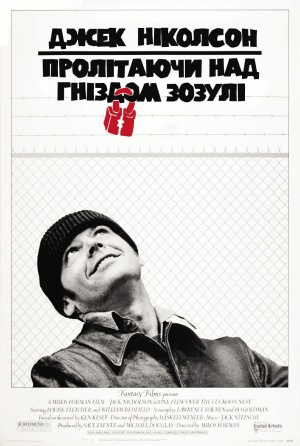 One Flew Over the Cuckoo's Nest 1009x1500