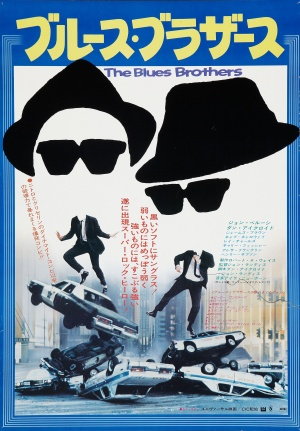 The Blues Brothers 2040x2928