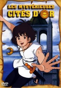 Taiyô no ko Esteban poster