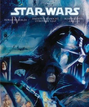 El retorno del Jedi 1662x2000