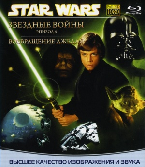Star Wars: Episode VI - Return of the Jedi Blu-ray cover