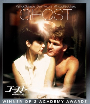 Ghost Blu-ray cover