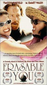 Erasable You poster