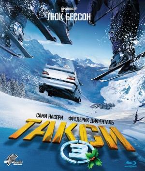 Taxi 3 715x838