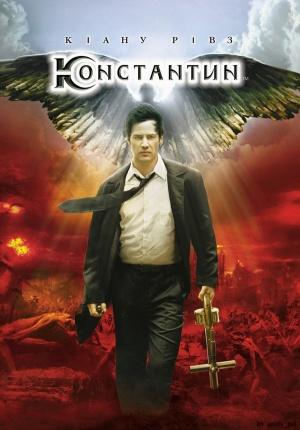 Constantine 600x859