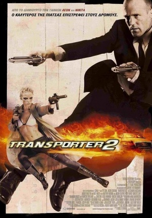 Transporter 2 448x640