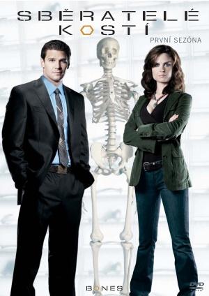Bones 1181x1671