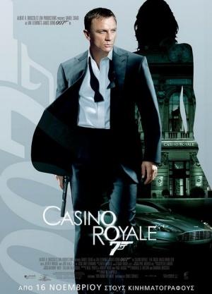 Casino Royale 460x640