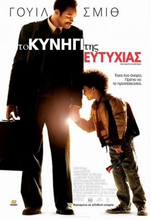 The Pursuit of Happyness 439x640