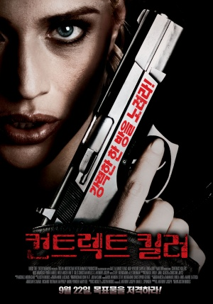 Contract Killers 2067x2953