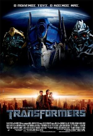Transformers 365x532