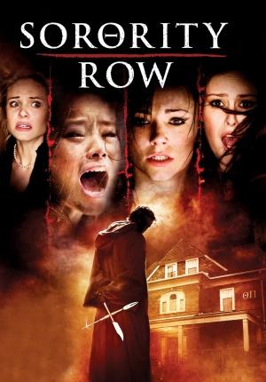 Sorority Row 1484x2129