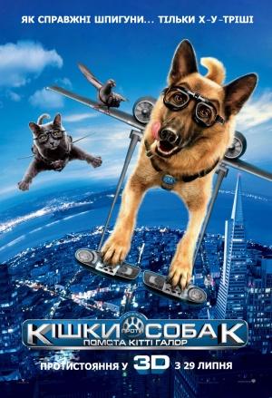 Cats & Dogs - Die Rache der Kitty Kahlohr 800x1171