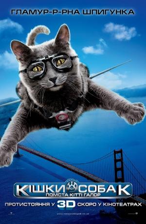 Cats & Dogs - Die Rache der Kitty Kahlohr 1301x2000