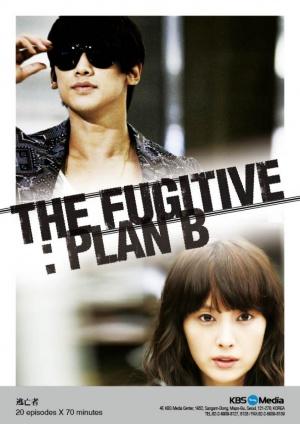 Domangja: Plan B 842x1191