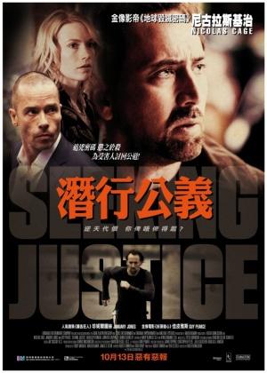 Seeking Justice 732x1024