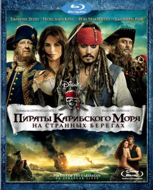 Pirates of the Caribbean: On Stranger Tides 784x975