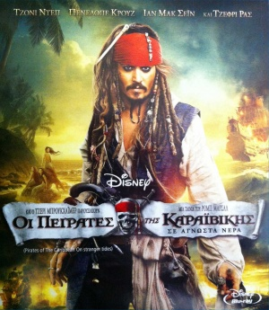 Pirates of the Caribbean: On Stranger Tides 1740x2000
