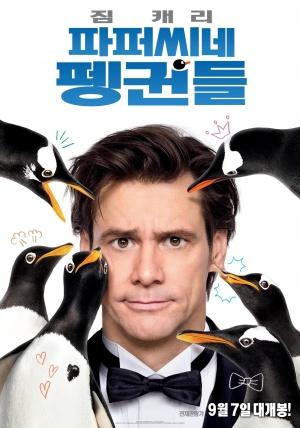 Mr. Popper's Penguins 1800x2565