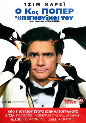 Mr. Popper's Penguins 2517x3600