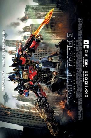 Transformers 3: Die dunkle Seite des Mondes 2143x3240