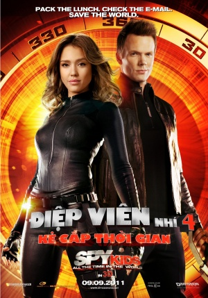 Spy Kids 4: All the Time in the World 1433x2048