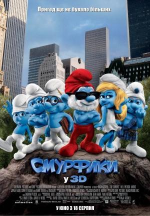 The Smurfs 2173x3129