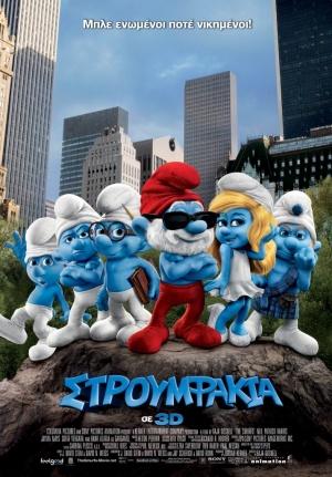 The Smurfs 713x1024