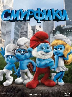 The Smurfs 624x847