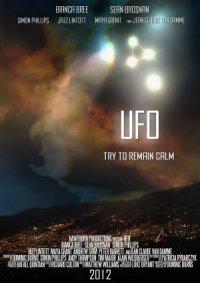 Alien Uprising poster
